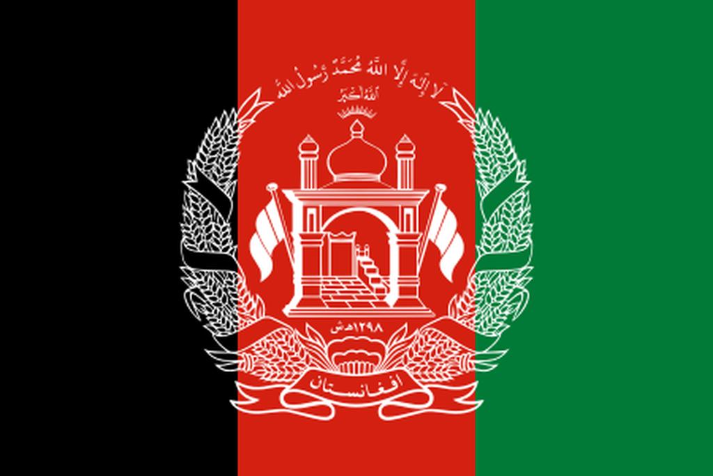 Flaga kraju AFGANISTAN [PNG]