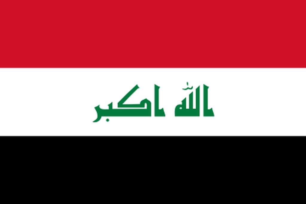 Flaga kraju IRAK [PNG]