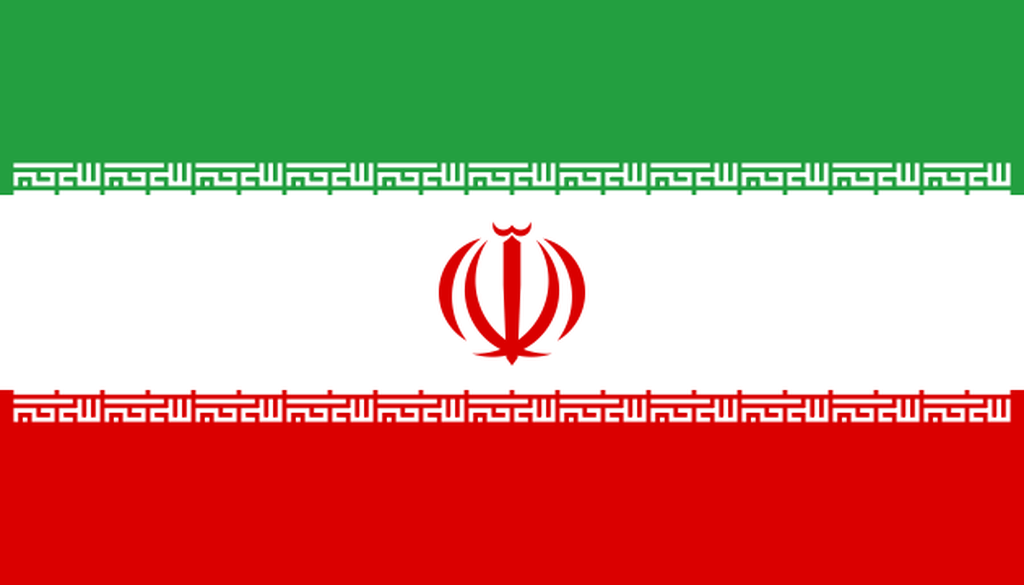 Flaga kraju IRAN [PNG]