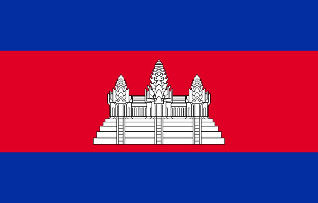 Flaga kraju KAMBODŻA [PNG]