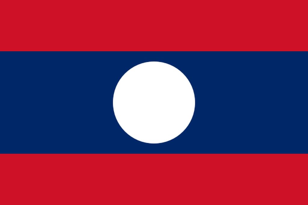 Flaga kraju LAOS [PNG]