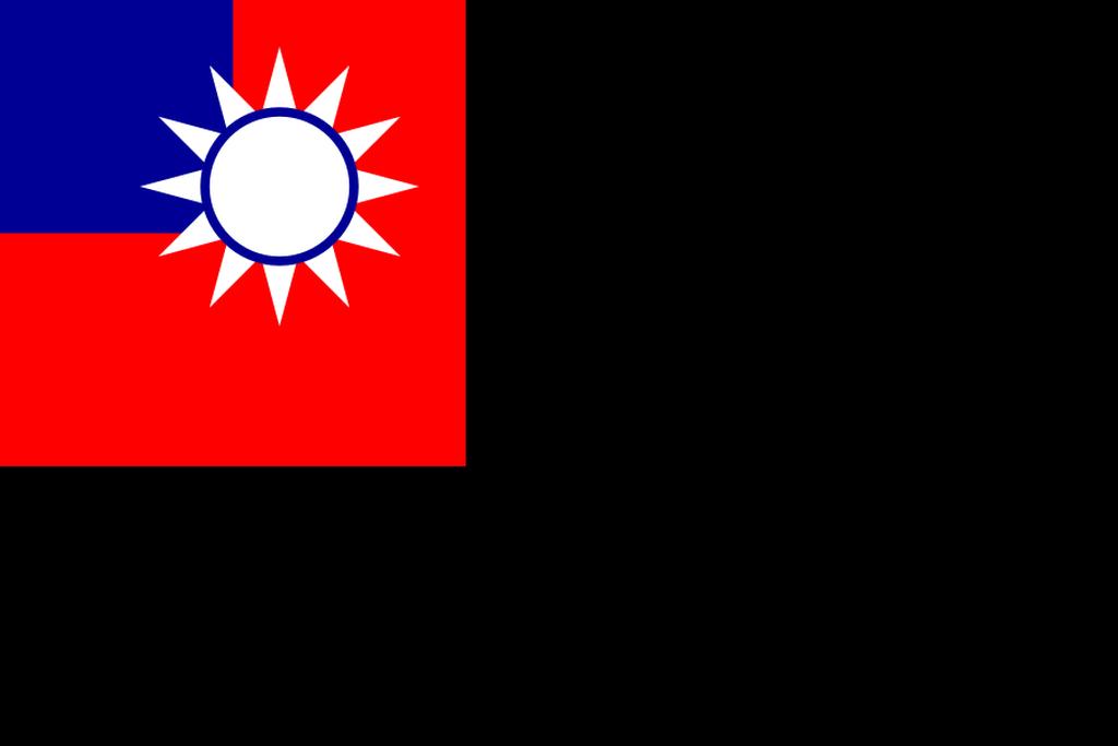 Flaga kraju TAJWAN [PNG]